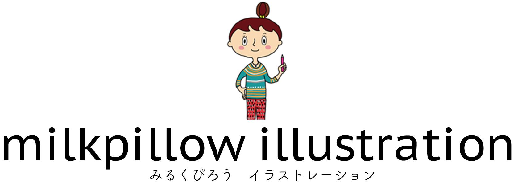 milkpillow illustration